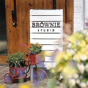 ブラウニースタジオ